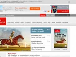 Economist.com Reviews 2017