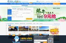 Ctrip Reviews 2019