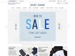 East Dane Reviews 2017