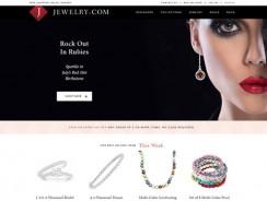 Jewelry.com Reviews 2017