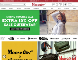 Moosejaw Reviews 2020