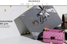 Reebonz Reviews 2019